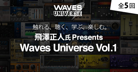 waves_universe-vol1_d