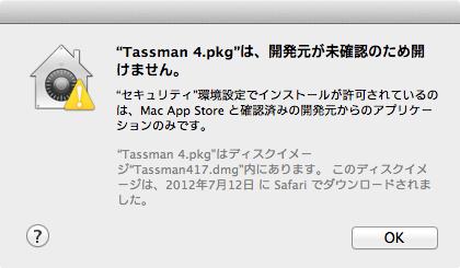 弊社取り扱い製品 OS X Yosemite (10.10) 対応状況