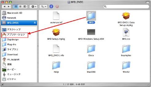 BFD1 DVDからのインストール中にエラーが起きる
