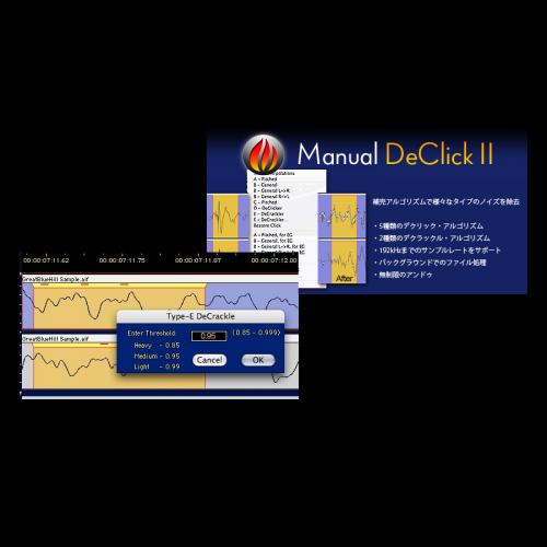 Manual DeClick II