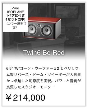 twin6_zaor1