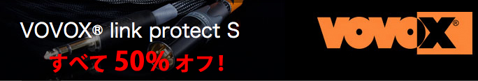linkprotects_50off