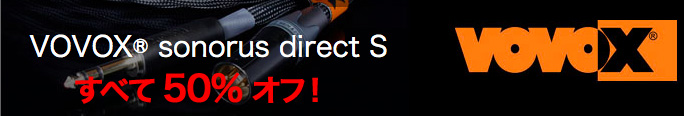 sonorusdirectS_50off