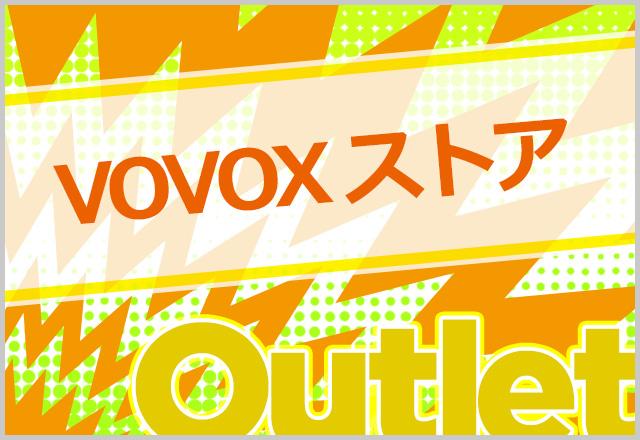 store_menu_bnr_01vovox