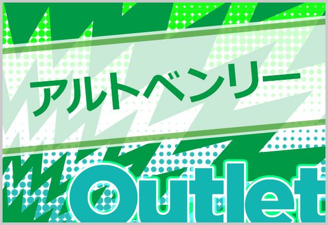 store_menu_bnr_03nice