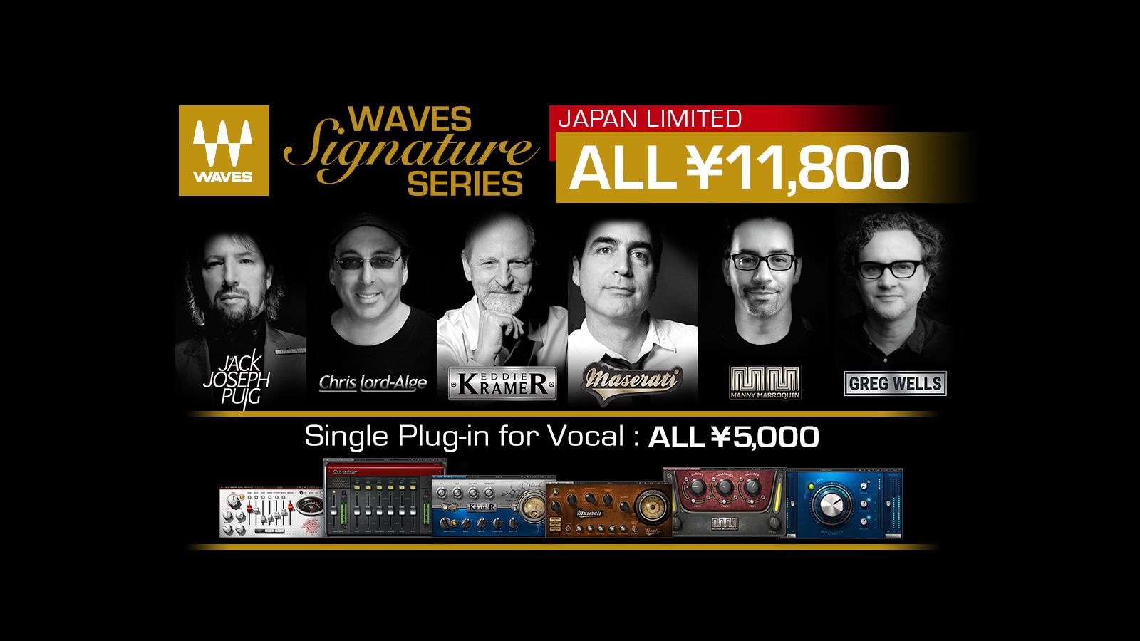 日本限定 Waves Signature Special