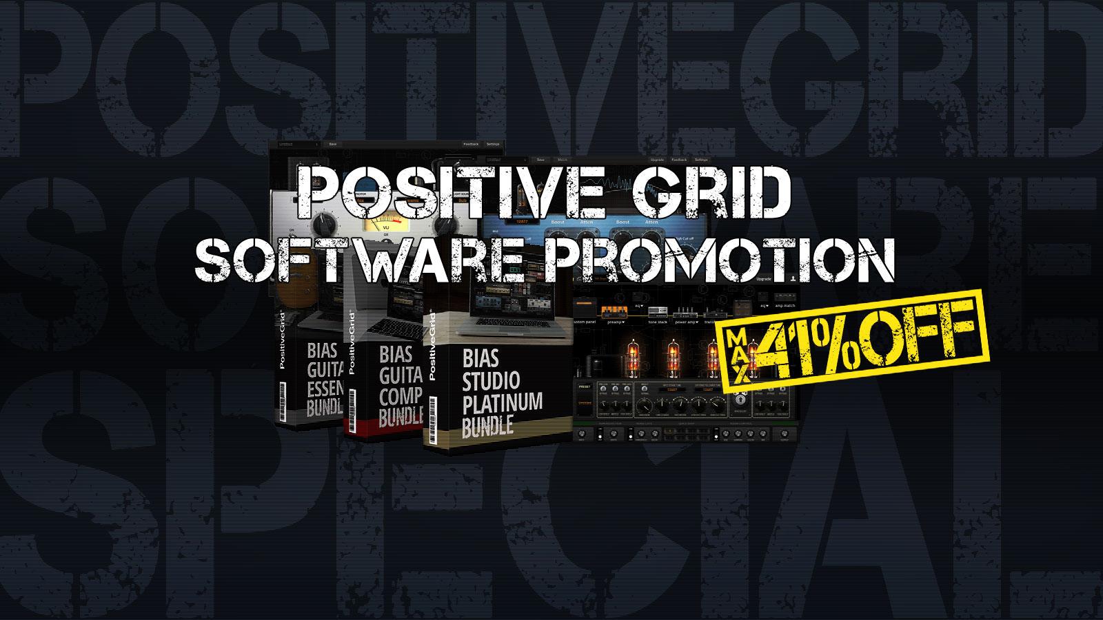 全品対象、最大41%オフ!Positive Grid Software プロモーション