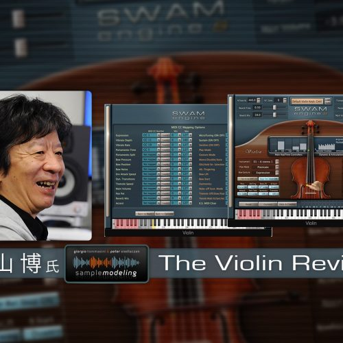 Sample Modeling SWAM The Violin プロダクトレビュー