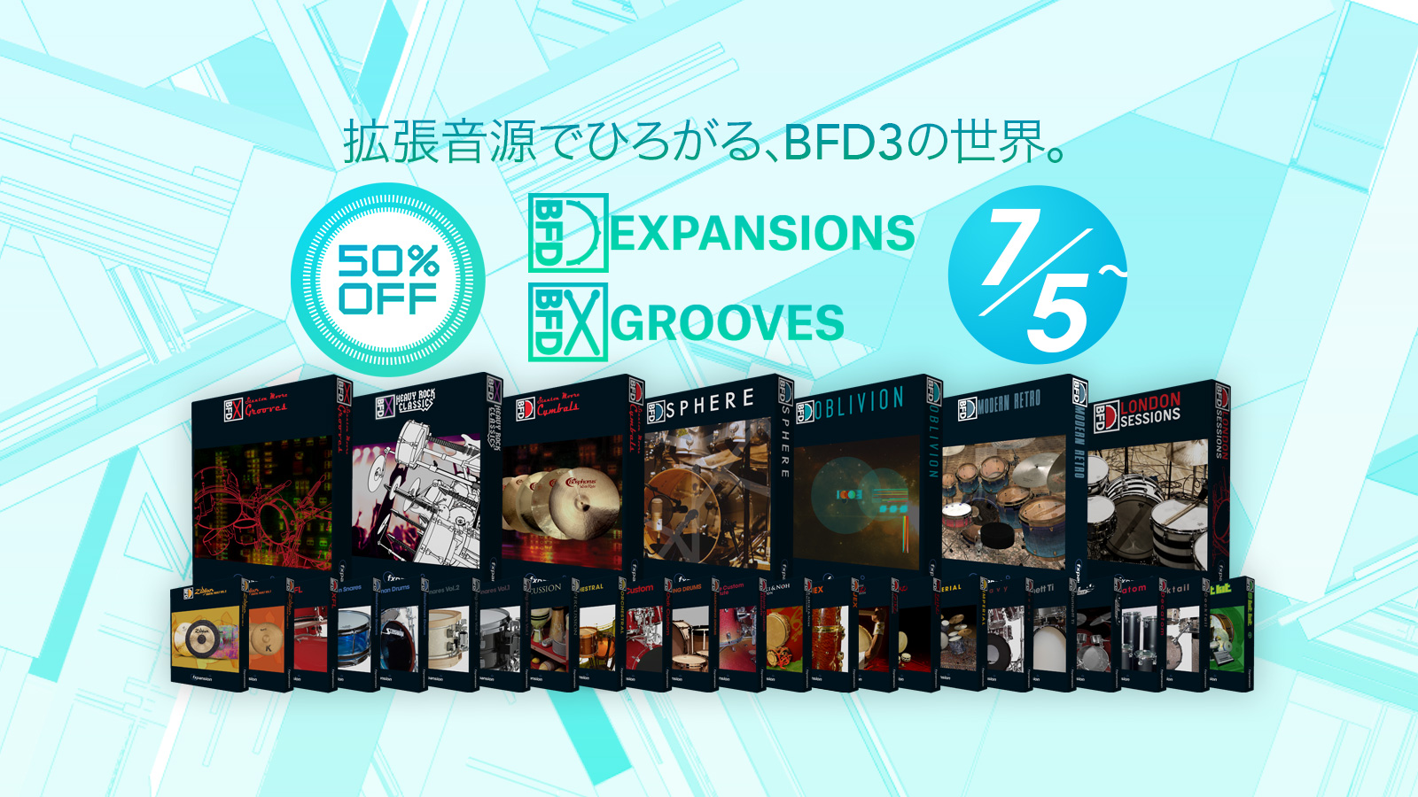 BFD Expansions All 50% OFF Sale!