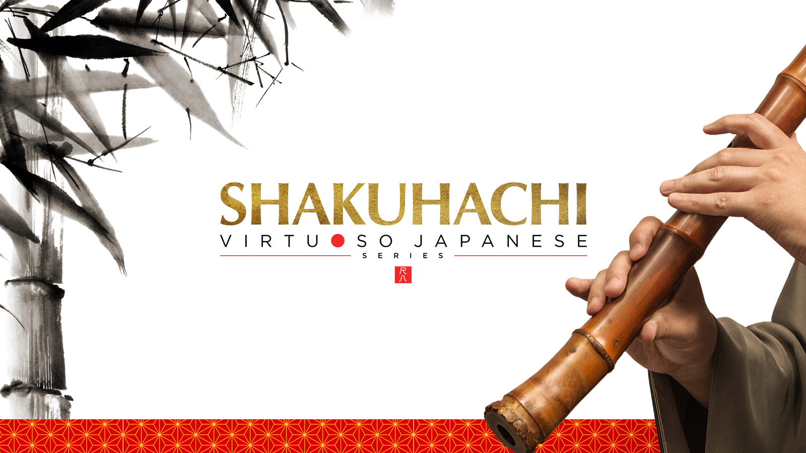 8/31発売!Sonica Instruments – Virtuoso Japanese Series Vol.3 SHAKUHACHI