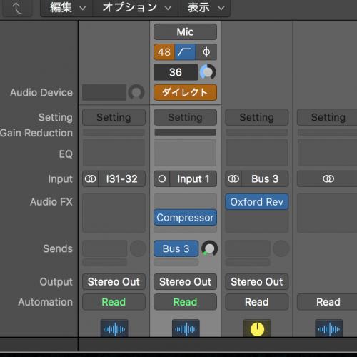 Apogee Ensemble Thunderbolt、Elementがアップデート!新機能Logicダイレクトモニタリングを検証する