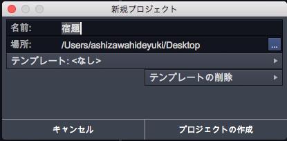 20170814_waveform_ashizawa_review1_2