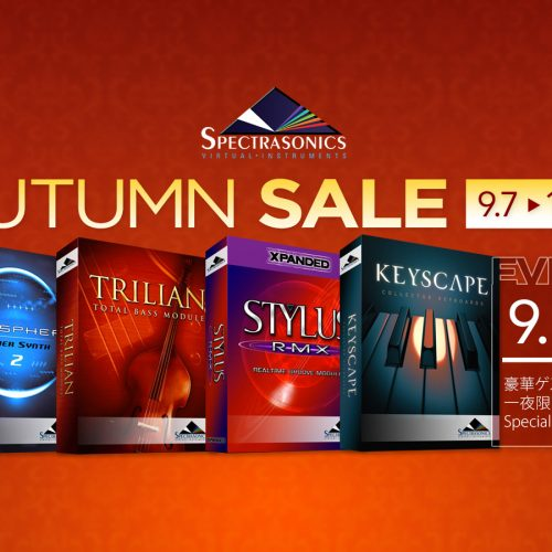 Spectrasonics Autumn Sale 2017