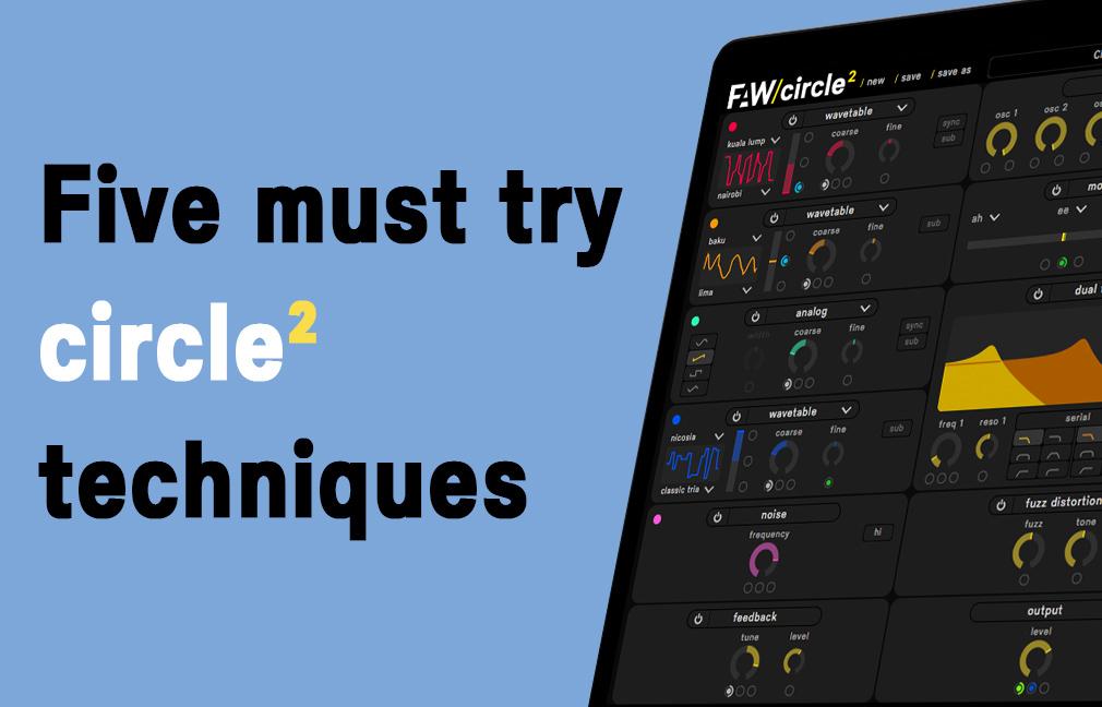 FAW Circle²で試すべき5つのテクニック