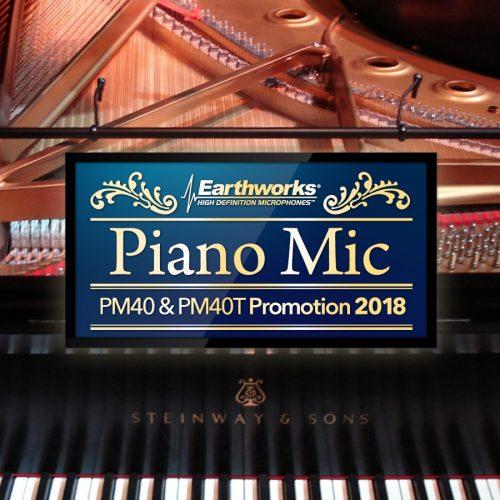 数量限定!Earthworks Piano Mic Promotion 2018