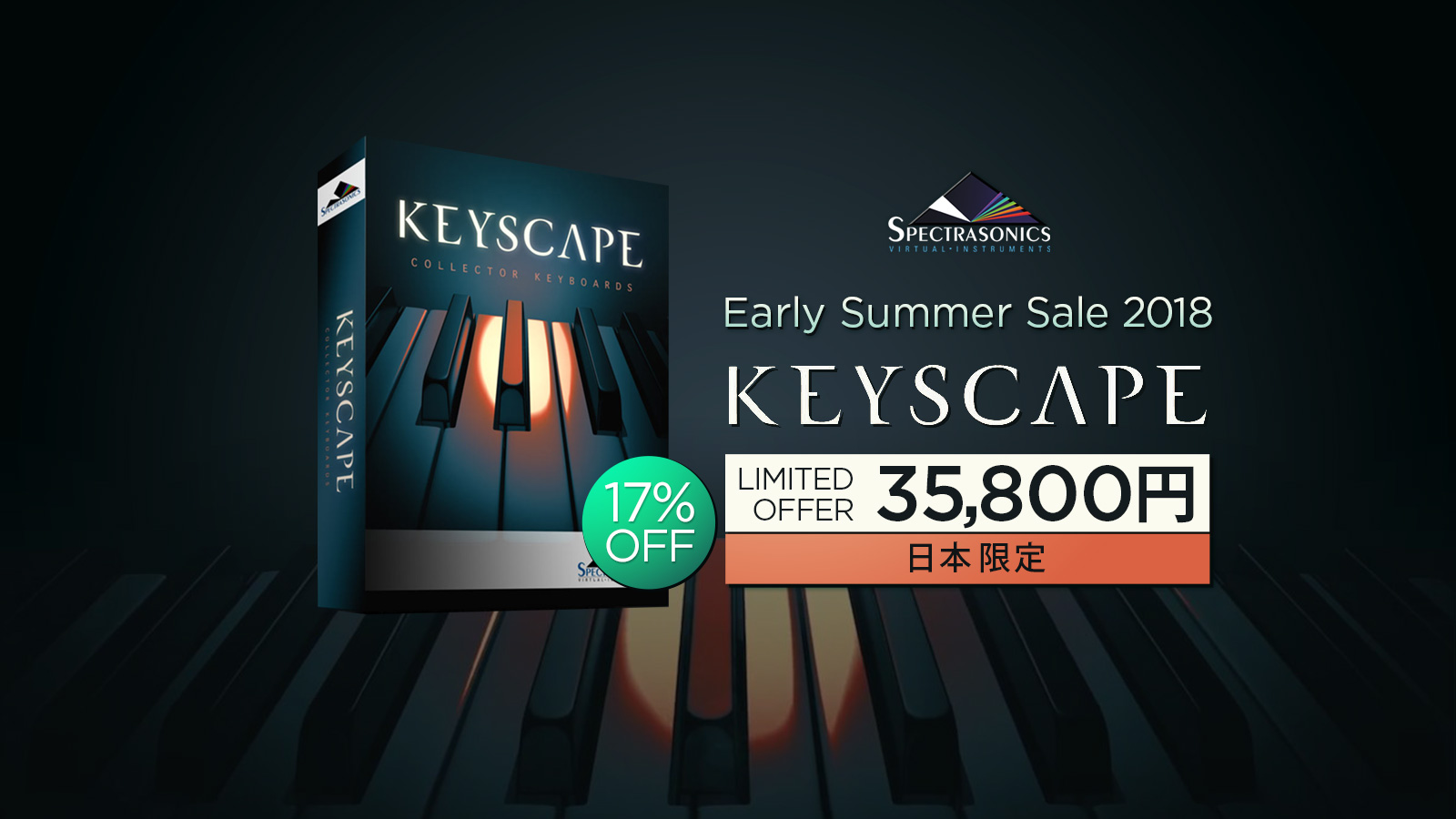 Keyscapeが日本限定7,400円オフ!<br>Spectrasonics 2018 Early Summer Sale  Vol.2