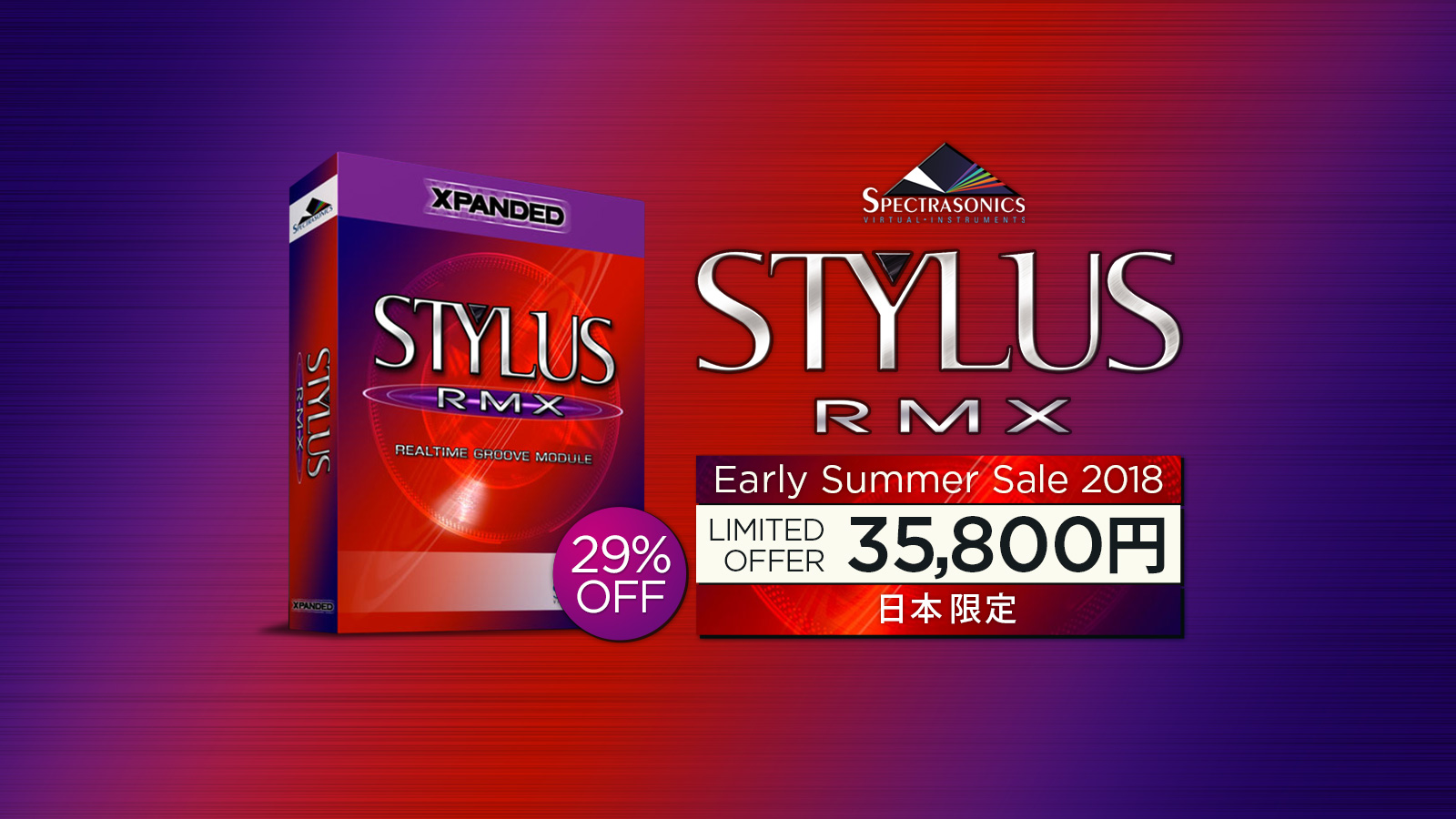 "Spectrasonics 2018 Summer Sale  Vol.3<br>「リズム生成の最終兵器」Stylus RMX ""Xpanded""が日本限定29%オフ!"