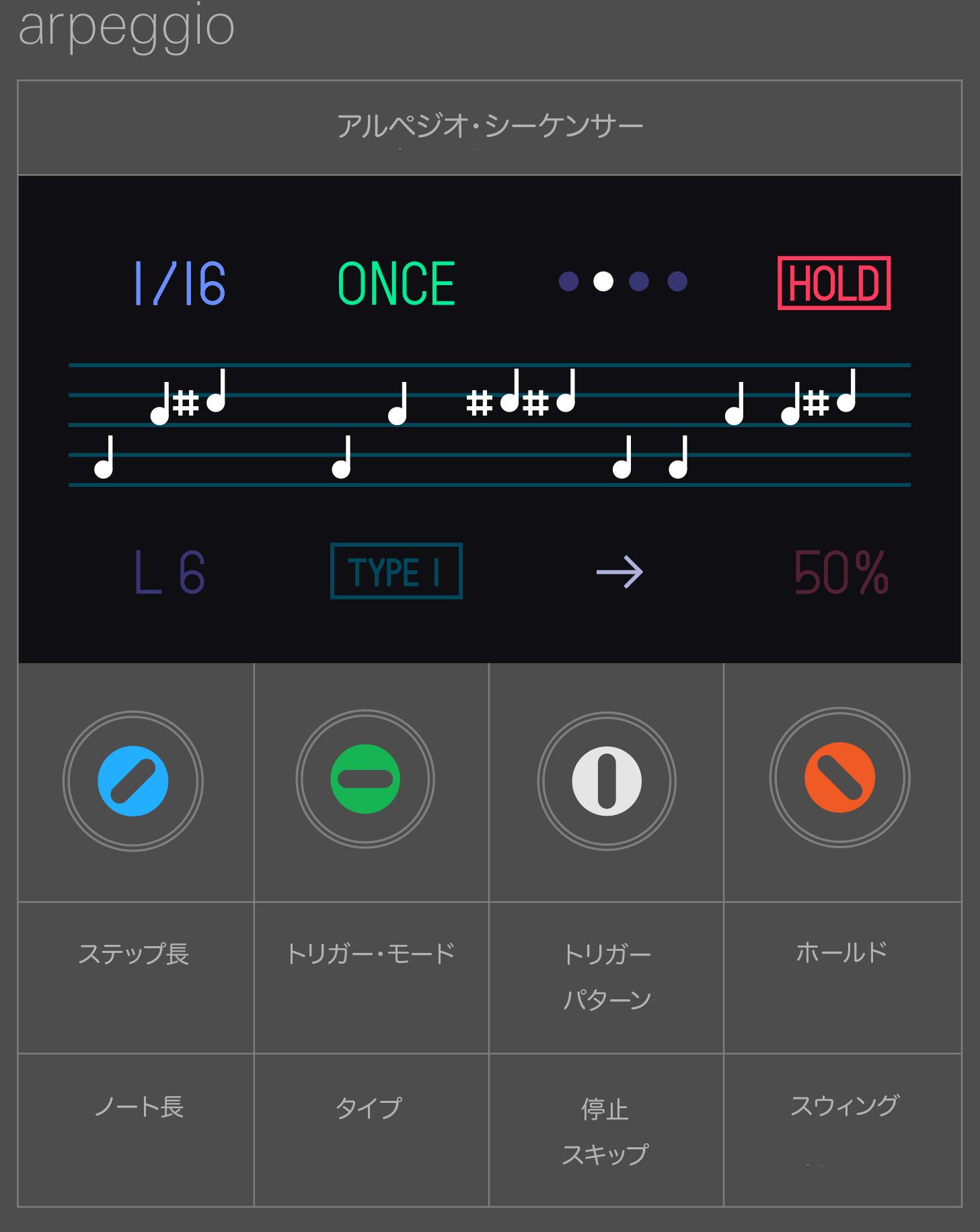 20170421_te_op-1_218_arpeggio_jp